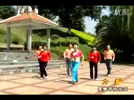 广场舞教学 3.《九妹》