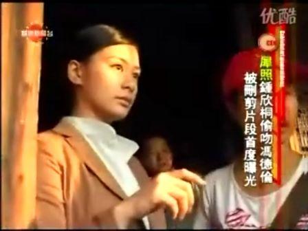 阿娇偷吻冯德伦 删剪片断曝光