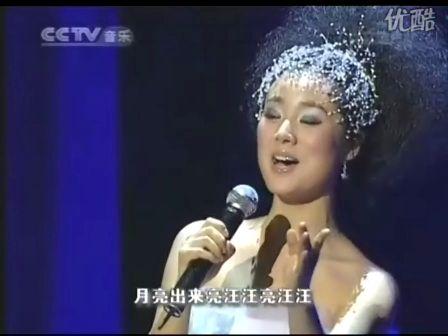 小河淌水 水晶印象(哈晖个人演唱会)
