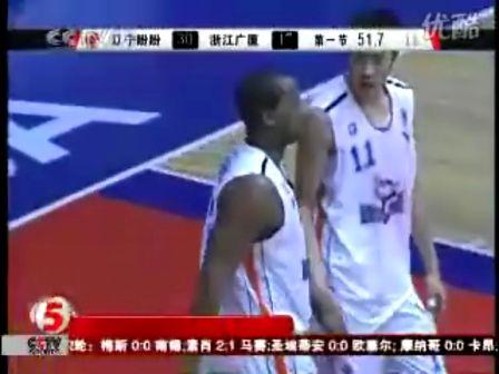 CBA首轮:浙江万马客场95:82胜吉林