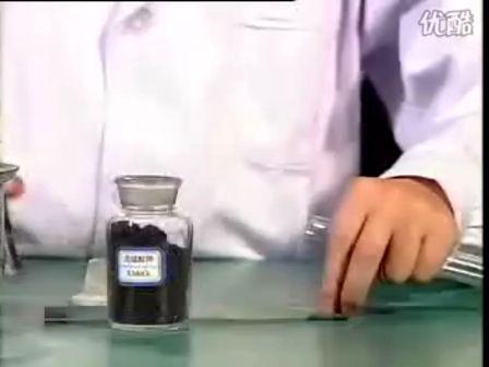 九年级化学上册第二单元 我们周围的空气2.3 制取氧气_用高锰酸钾制取氧气实验