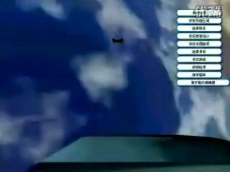 过山车大亨3——倾斜过山车的大Bug