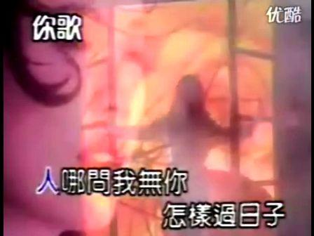 *台灣~女歌手~『林晏如』~閩南語歌曲~【走味的咖】~MTV**