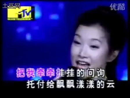 宋祖英《你好吗》 [2000年春晚]