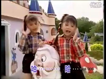 四千金的欢乐童谣[2VCD]\四千金的欢乐童谣VCD2\2-平安回家+打大锣+大笑之歌