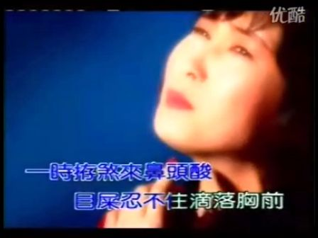 **台灣閩南語女歌手~『張秀卿』~繼『車站』之後~另一首好聽滴閩南語歌曲~【想厝的心情】~MTV