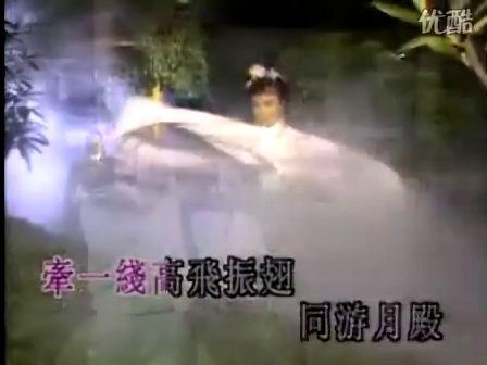 苏春梅 邓志驹[人月两团圆]