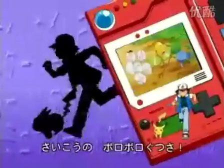 口袋妖怪1996年版