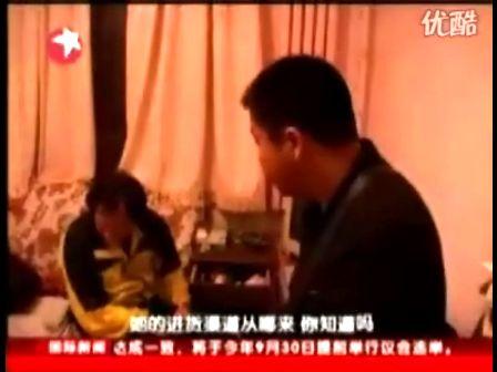 歌手谢东涉嫌吸毒被警方带走