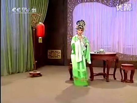 河南曲剧〈红娘〉