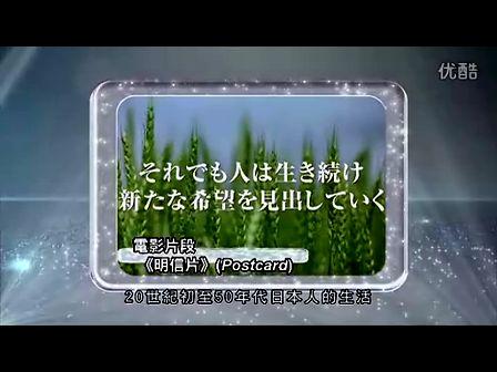日本家庭伦理电影