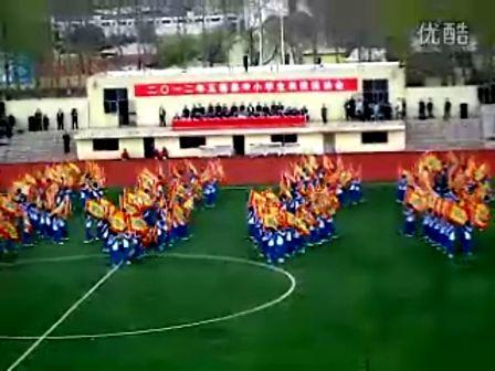 五莲县中小学生运动会开幕式5