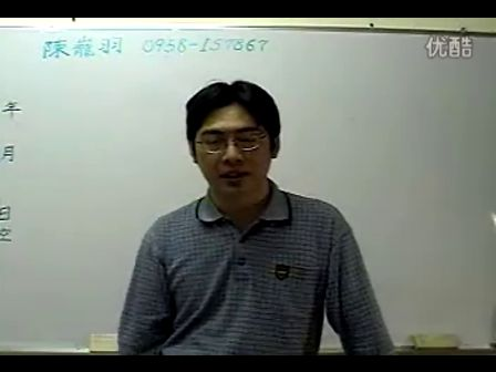 5陈龙羽-阳宅风水师资保证班