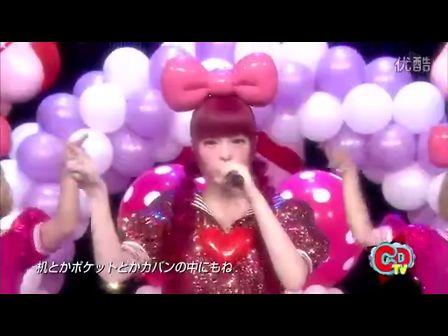 きゃりーぱみゅぱみゅ(kyarypamyupamyu) 竹村桐子