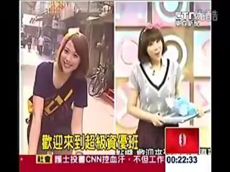 视频: 美女藝人戴上WOHO忍者單車手套送快遞