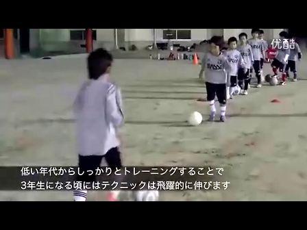 日本足球----脚下基本功训练都在10岁前完成
