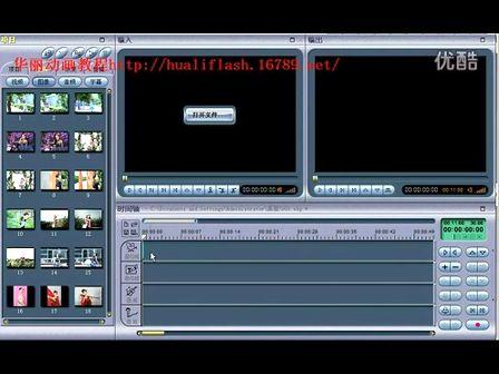视频编辑软件 电影魔方2.