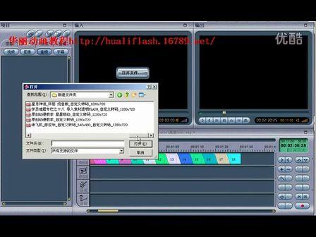 视频编辑软件 电影魔方3 导入音乐