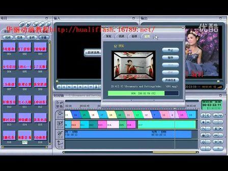 视频编辑软件 电影魔方6 导出影片