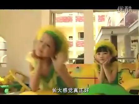 儿童音乐电视