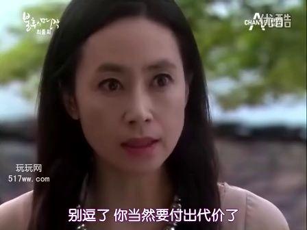 (韩)不朽的名作(完)