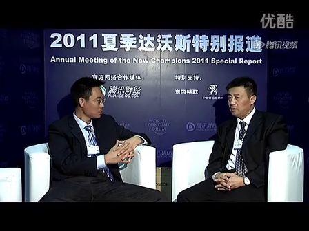 对话能源经济学家林伯强(1)