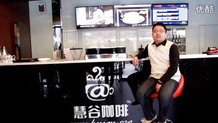 慧谷咖啡/河南电商交流平台/河南郑州交友平台/河南创业平台