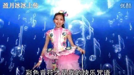 儿童歌曲MV