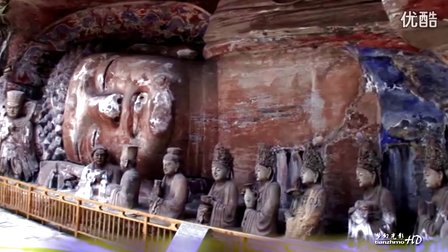 世界文化遗产《大足石刻》