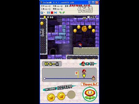 新超级马里奥兄弟DS 通关流程视频