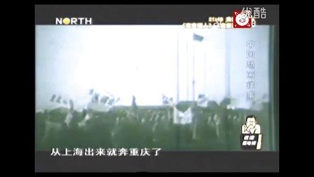老梁视频节目合集
