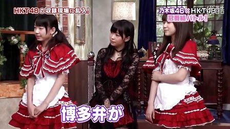 AKB48 其他成员相关信息(2013年7月22日~8月12日)