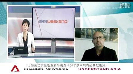 HASSELL_亚洲新闻台采访John Pauline录像
