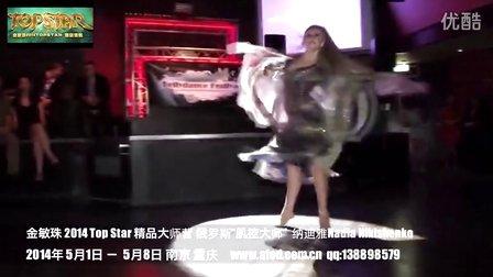 金敏珠近期推荐舞蹈视频