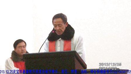 2013.12.25灵宝市基督教两会天恩堂市区圣诞节演出