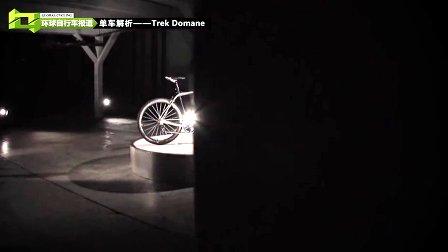 NO2【环宇原创节目】-环球自行车报道