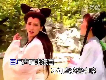 新白娘子传奇唱段高清KTV
