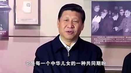 《百年潮·中国梦》