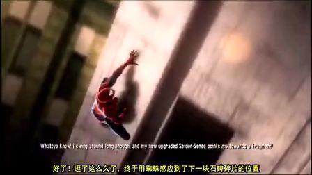 【蜘蛛侠破碎维度】剧情向视频攻略解说