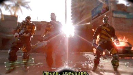 【消逝的光芒】中文剧情