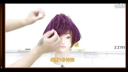 【67】尺寸剪发技术-预告片 共1集