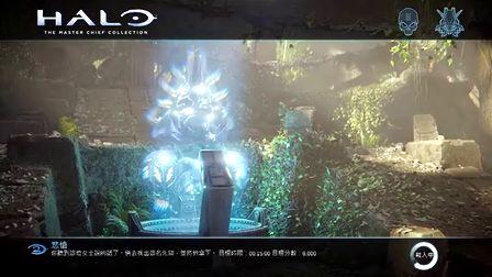 Halo2 光环2高清重制版 单人传奇流程解说