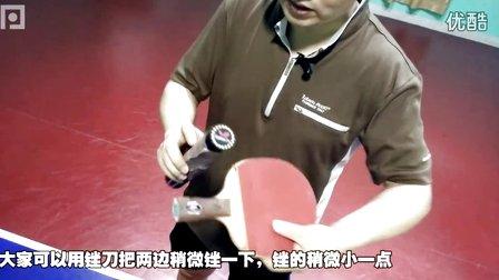 《全民学乒乓直拍篇》